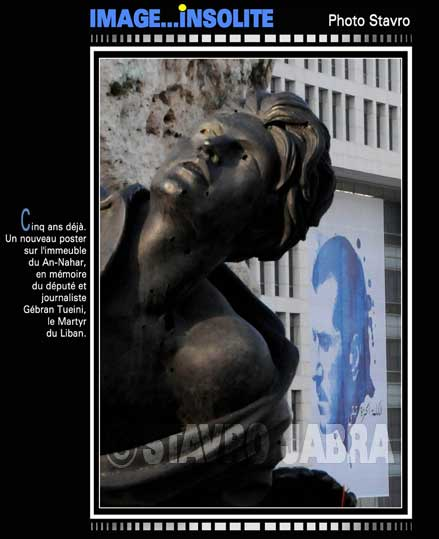 photo stavro - Comm�moration de l'assassinat de Gebran Tueini - 5 ans d�j�