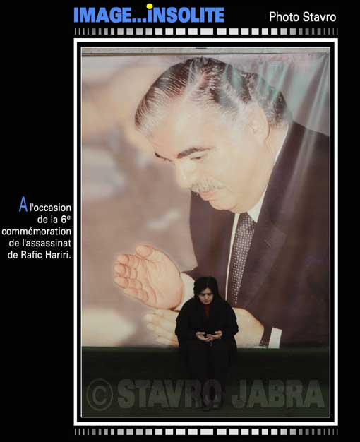 photo stavro - A l'occasion de la 6e comm�moration de l'assassinat de Rafic Hariri