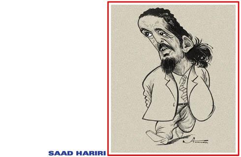 Image result for Saad al-Hariri CARTOON