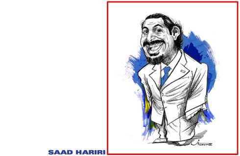 Image result for Saad Hariri CARTOON