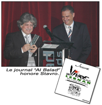 Le Journal Al Balad Honor Stavro