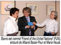 Friend Of the United Nations (FUN)